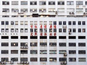 facade-1209308_1280